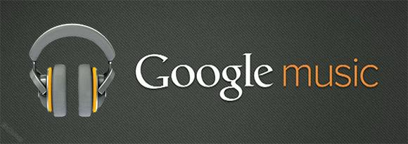Google Music corentinlu.fr